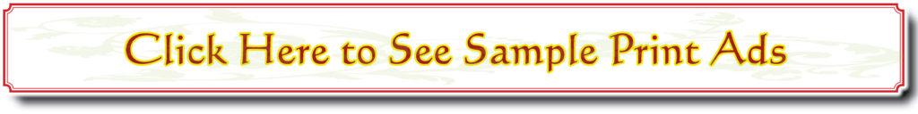 Pheasant Run Home Show Ad Example